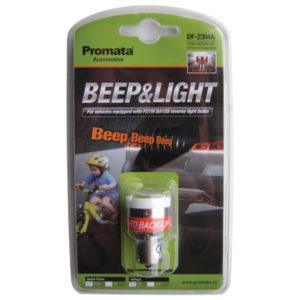 Beep & Light 12V Reverse Alarm