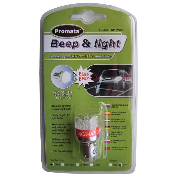 Beep & Light 24V 1