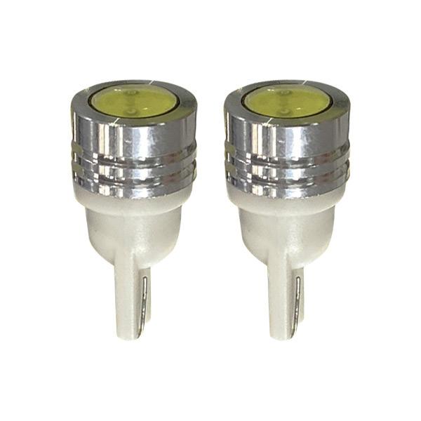LED Capless Bulbs 501 White 1